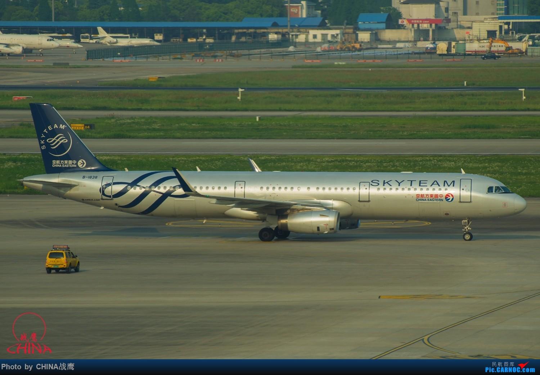 Re:[原创]【SHE】拍飞机的乐趣2 AIRBUS A321-200 B-1838 中国上海虹桥国际机场