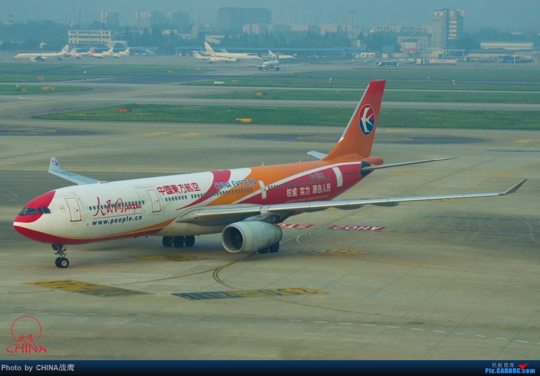 Re:[原创]【SHE】拍飞机的乐趣2 AIRBUS A330-300 B-6126 中国上海虹桥国际机场
