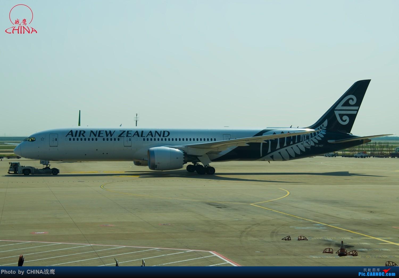 Re:[原创]【SHE】拍飞机的乐趣2 BOEING 787 ZK-NZF 中国上海虹桥国际机场