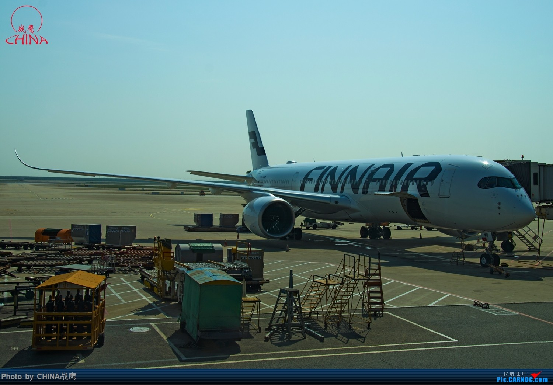 Re:[原创]【SHE】拍飞机的乐趣2 AIRBUS A350  中国上海虹桥国际机场