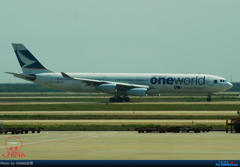 Re:[原创]【SHE】拍飞机的乐趣2 AIRBUS A340-300 B-HXC 中国上海浦东国际机场