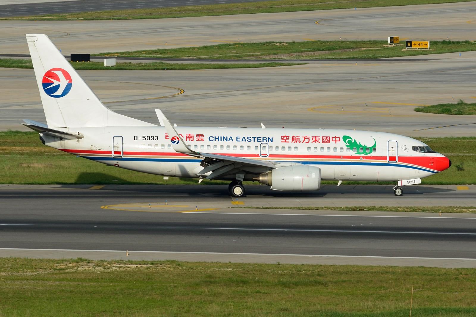 Re:[原创]【KMG】发几张长水的存货,提前祝大家国庆快乐~~~ BOEING 737-700 B-5093 中国昆明长水国际机场