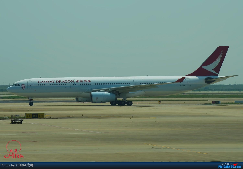 Re:[原创]【SHE】拍飞机的乐趣2 AIRBUS A330-300 B-HYQ 中国上海浦东国际机场