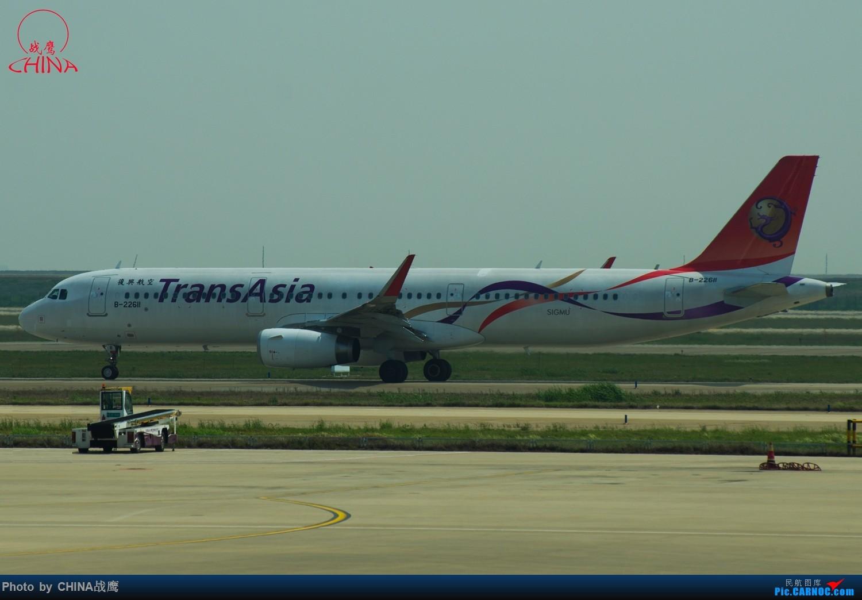 Re:[原创]【SHE】拍飞机的乐趣2 AIRBUS A321-200 B-22611 中国上海浦东国际机场