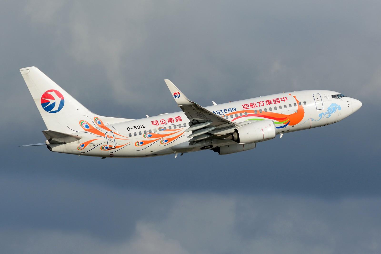 Re:[原创]【KMG】发几张长水的存货,提前祝大家国庆快乐~~~ BOEING 737-700 B-5816 中国昆明长水国际机场