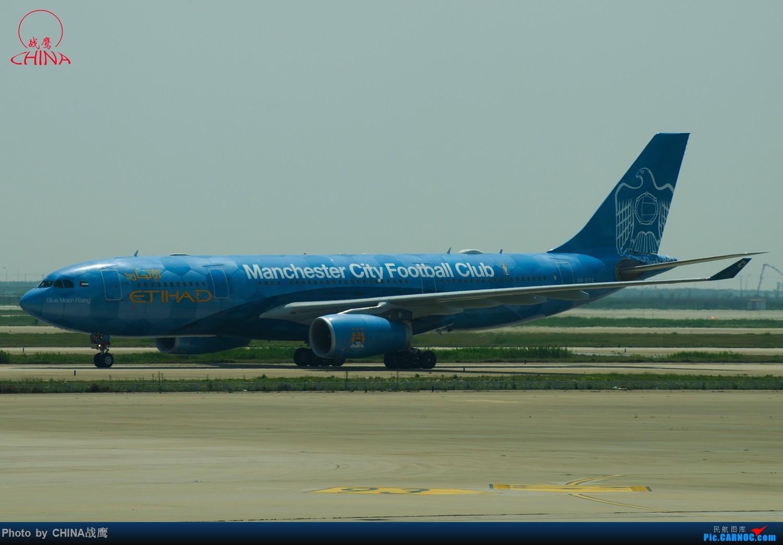 Re:[原创]【SHE】拍飞机的乐趣2 AIRBUS A330 A6-EYE 中国上海浦东国际机场