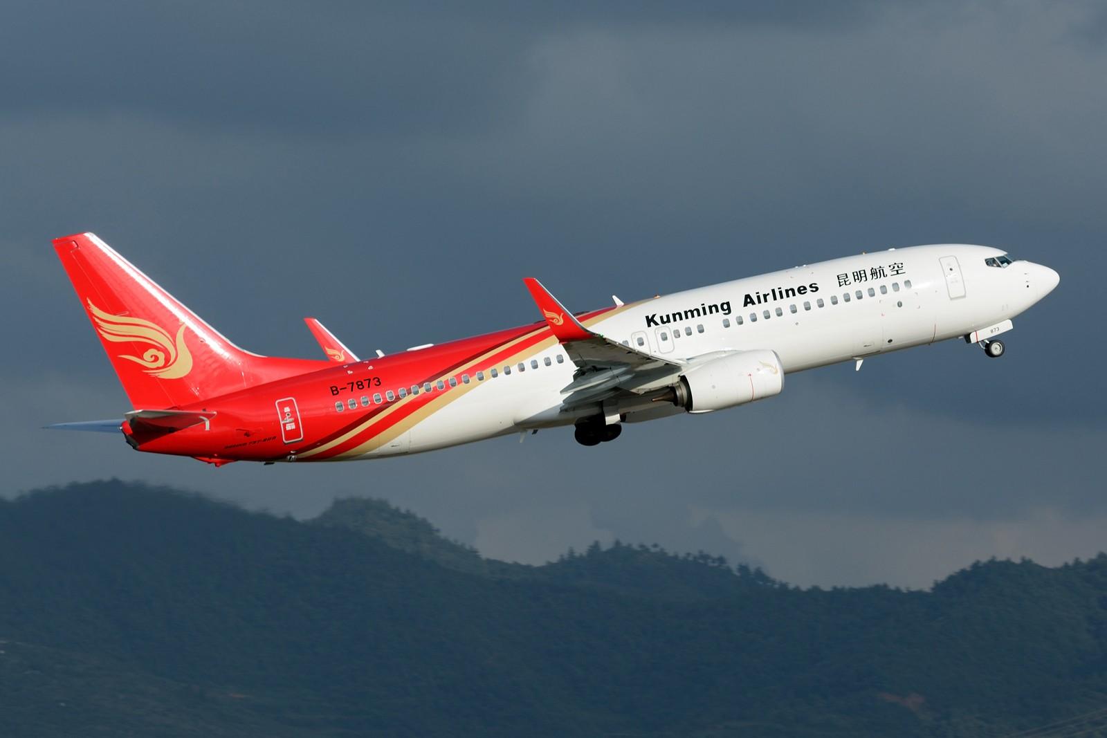Re:[原创]【KMG】发几张长水的存货,提前祝大家国庆快乐~~~ BOEING 737-800 B-7873 中国昆明长水国际机场