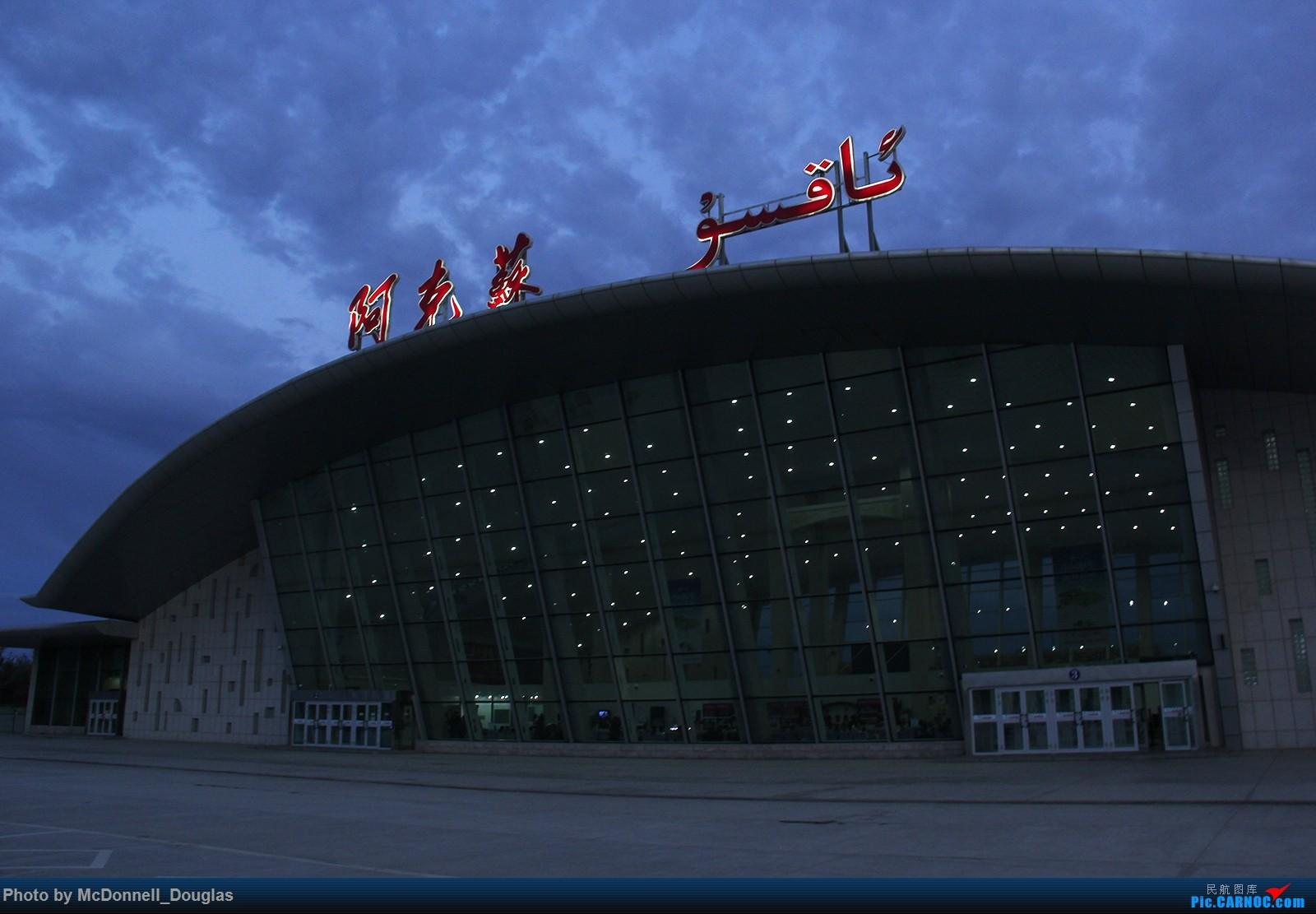 Re:[原创]【上海飞友会】【zc带你走天下(2)】再访祖辈年轻时工作的土地,父母年少时生活戈壁,跨越大半个中国去看新疆,回程小游蓉城(上) EMBRAER ERJ-190LR B-3120 中国阿克苏机场 中国阿克苏机场