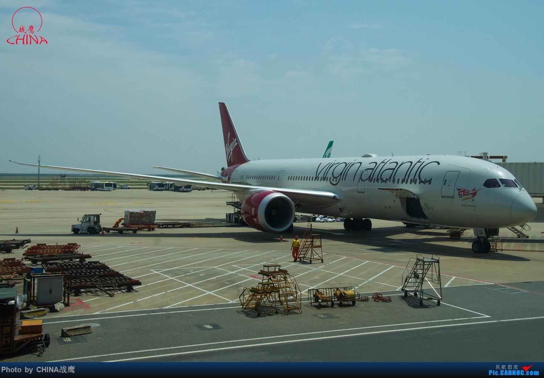 Re:[原创]【SHE】拍飞机的乐趣2 BOEING 787-9  中国上海浦东国际机场