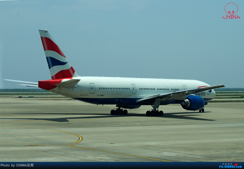 Re:[原创]【SHE】拍飞机的乐趣2 BOEING 777 G-YMMT 中国上海浦东国际机场