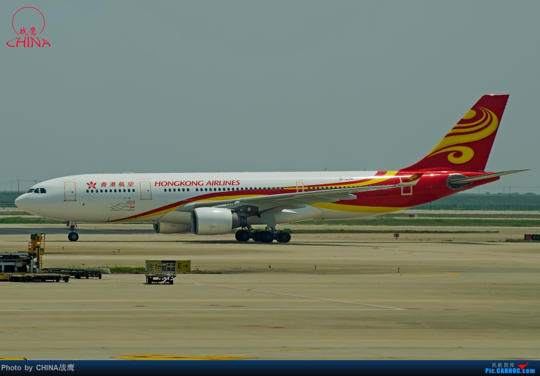 Re:[原创]【SHE】拍飞机的乐趣2 AIRBUS A330-200 B-LNI 中国上海浦东国际机场
