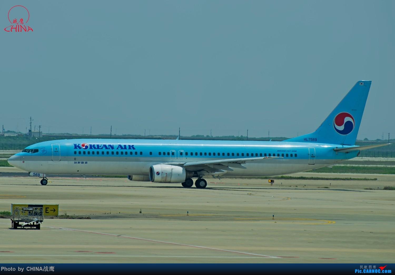 Re:[原创]【SHE】拍飞机的乐趣2 BOEING 737-900 HL-7569 中国上海浦东国际机场