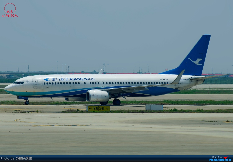 Re:[原创]【SHE】拍飞机的乐趣2 BOEING 737-800 B-5750 中国上海浦东国际机场