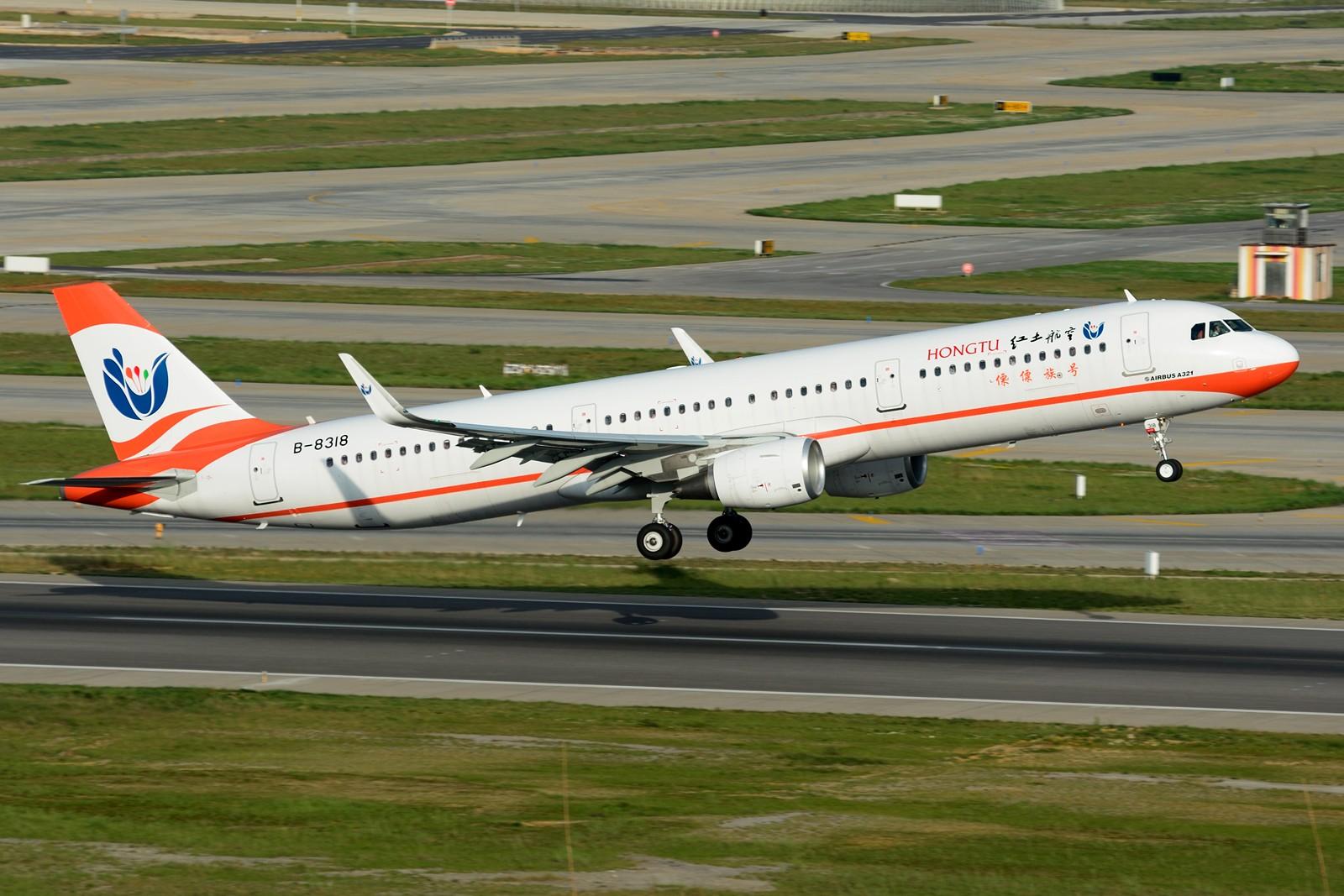 Re:[原创]【KMG】发几张长水的存货,提前祝大家国庆快乐~~~ AIRBUS A321-200 B-8318 中国昆明长水国际机场