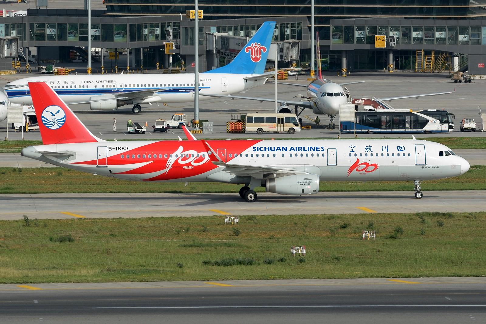 Re:[原创]【KMG】发几张长水的存货,提前祝大家国庆快乐~~~ AIRBUS A321-200 B-1663 中国昆明长水国际机场