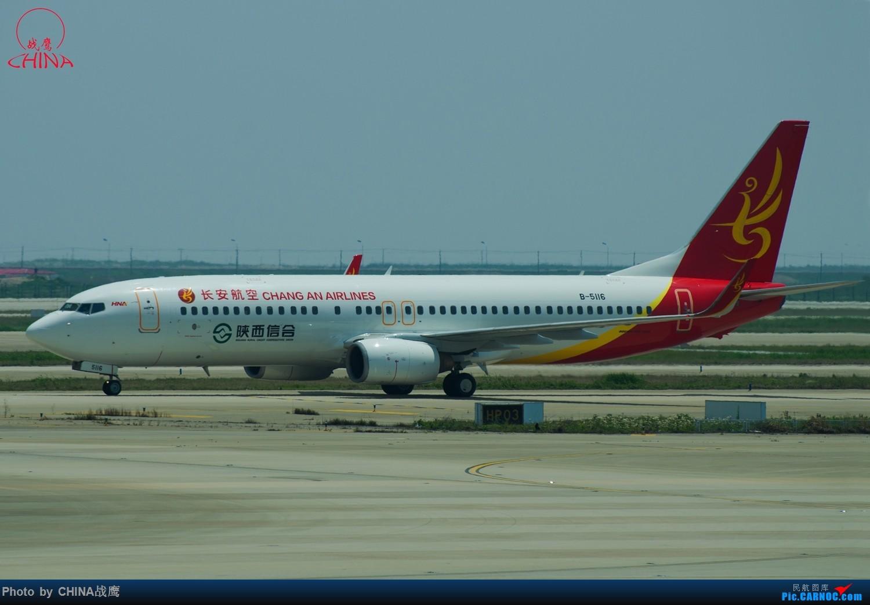Re:[原创]【SHE】拍飞机的乐趣2 BOEING 737-800 B-5116 中国上海浦东国际机场