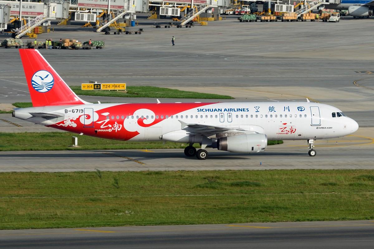 Re:[原创]【KMG】发几张长水的存货,提前祝大家国庆快乐~~~ AIRBUS A320-200 B-6719 中国昆明长水国际机场