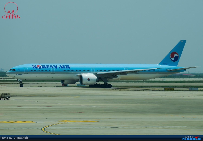 Re:【SHE】拍飞机的乐趣2 BOEING 777 HL-7782 中国上海浦东国际机场