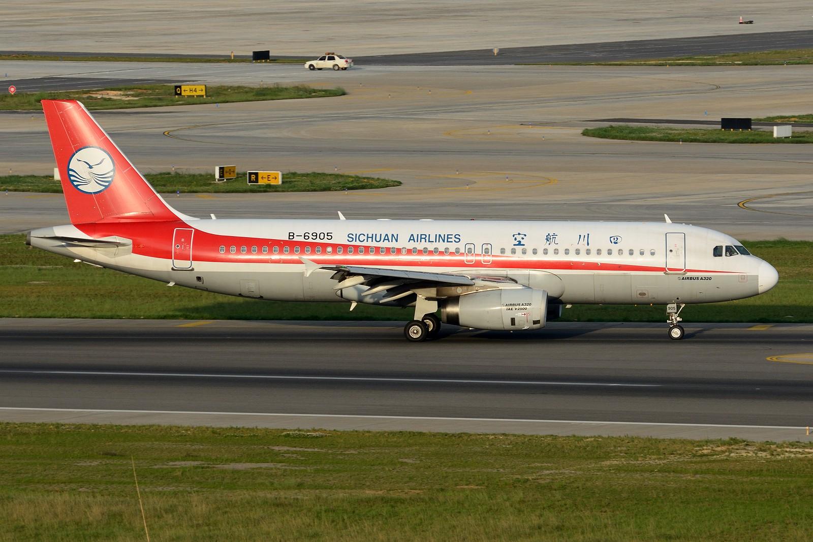 Re:[原创]【KMG】发几张长水的存货,提前祝大家国庆快乐~~~ AIRBUS A320-200 B-6905 中国昆明长水国际机场