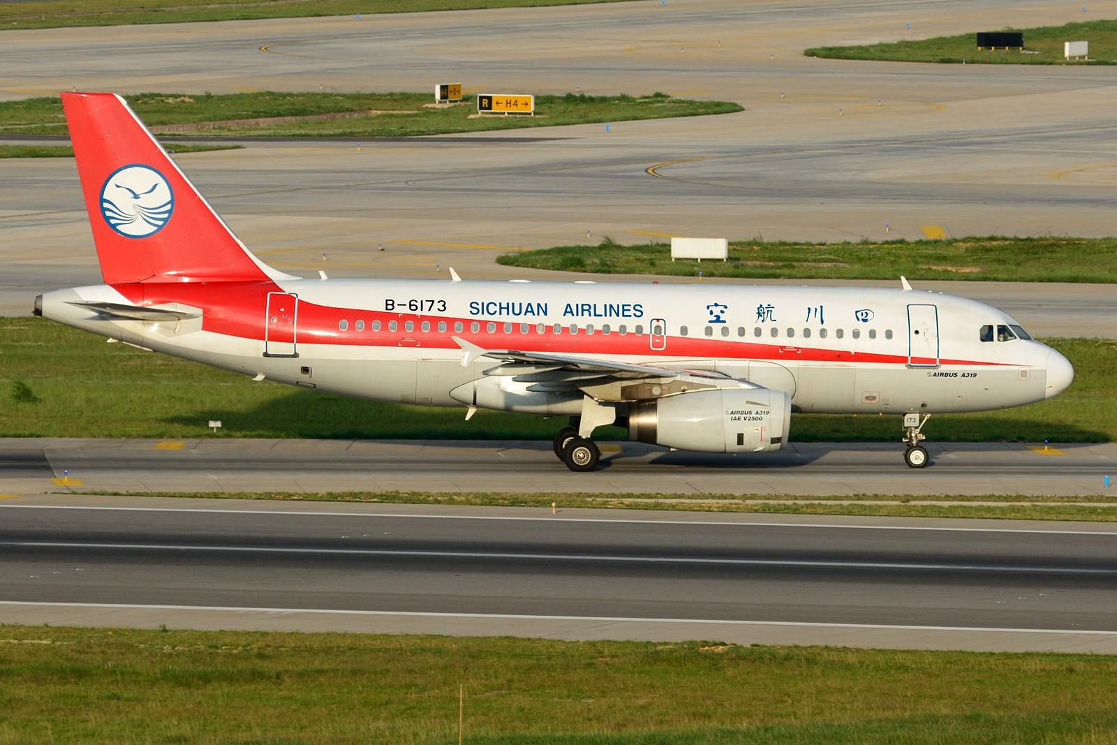 Re:[原创]【KMG】发几张长水的存货,提前祝大家国庆快乐~~~ AIRBUS A319-100 B-6173 中国昆明长水国际机场