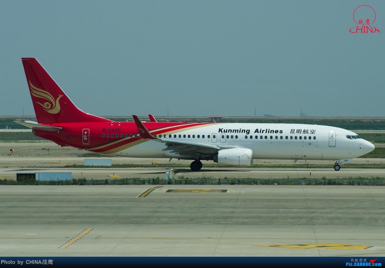 Re:[原创]【SHE】拍飞机的乐趣2 BOEING 737-800 B-6495 中国上海浦东国际机场