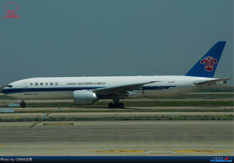 Re:[原创]【SHE】拍飞机的乐趣2 BOEING 777-200 B-2027 中国上海浦东国际机场