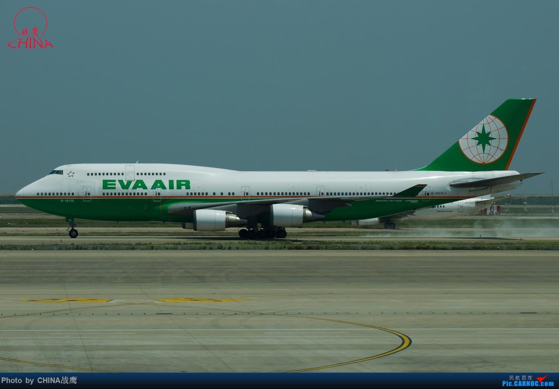 Re:[原创]【SHE】拍飞机的乐趣2 BOEING 747-400 B-16410 中国上海浦东国际机场