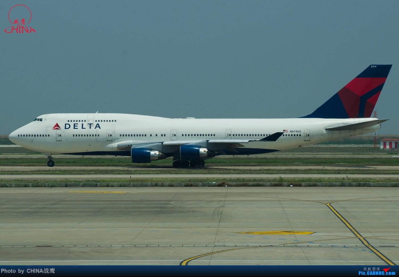 Re:[原创]【SHE】拍飞机的乐趣2 BOEING 747-400 N674US 中国上海浦东国际机场