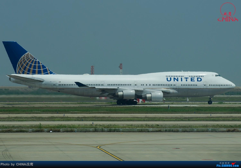 Re:[原创]【SHE】拍飞机的乐趣2 BOEING 747-400 N177UA 中国上海浦东国际机场
