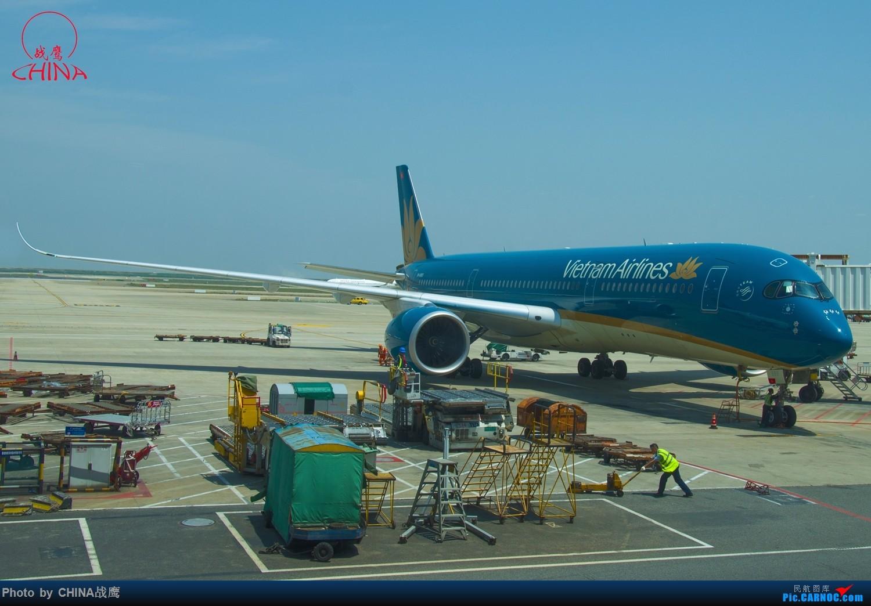 Re:[原创]【SHE】拍飞机的乐趣2 AIRBUS A350  中国上海浦东国际机场