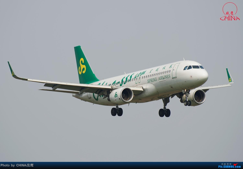 Re:[原创]【SHE】拍飞机的乐趣2 AIRBUS A320-200 B-1627 中国沈阳桃仙国际机场