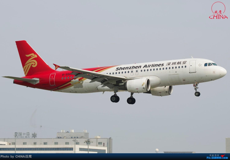 Re:[原创]【SHE】拍飞机的乐趣2 AIRBUS A320-200 B-9909 中国沈阳桃仙国际机场