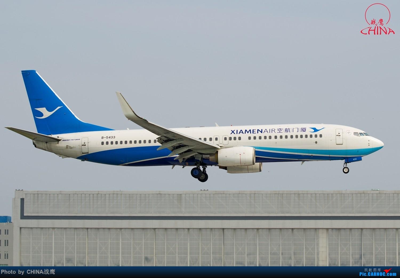 Re:[原创]【SHE】拍飞机的乐趣2 BOEING 737-800 B-5433 中国沈阳桃仙国际机场