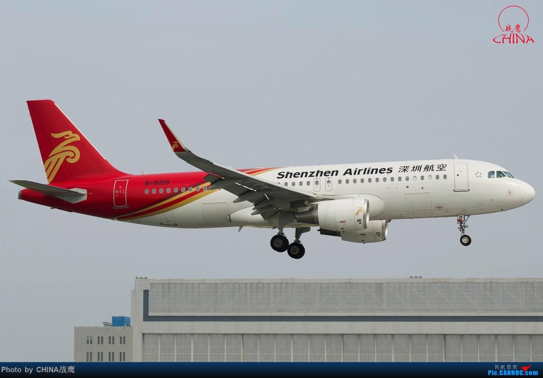 Re:[原创]【SHE】拍飞机的乐趣2 AIRBUS A320-200 B-8219 中国沈阳桃仙国际机场