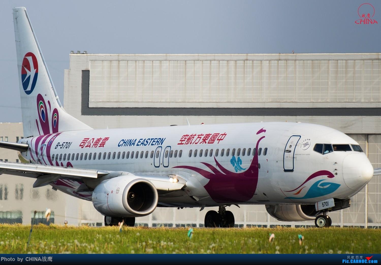 Re:[原创]【SHE】拍飞机的乐趣2 BOEING 737-800 B-5701 中国沈阳桃仙国际机场