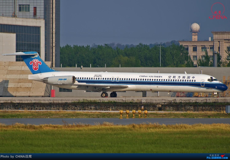 Re:[原创]【SHE】拍飞机的乐趣2 MD MD-80-82 B-2130 中国沈阳桃仙国际机场