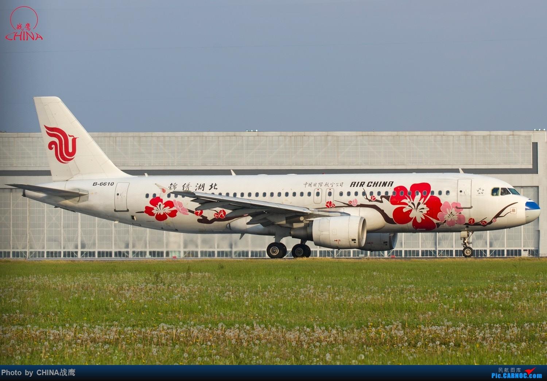 Re:[原创]【SHE】拍飞机的乐趣2 AIRBUS A320-200 B-6610 中国沈阳桃仙国际机场