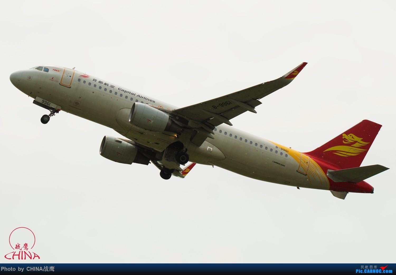 Re:[原创]【SHE】拍飞机的乐趣2 AIRBUS A320-200 B-9961 中国沈阳桃仙国际机场