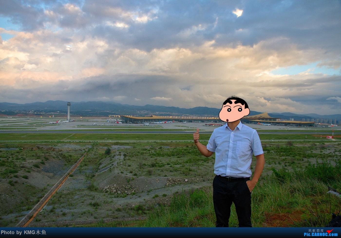 Re:[原创]【KMG】发几张长水的存货,提前祝大家国庆快乐~~~     飞友