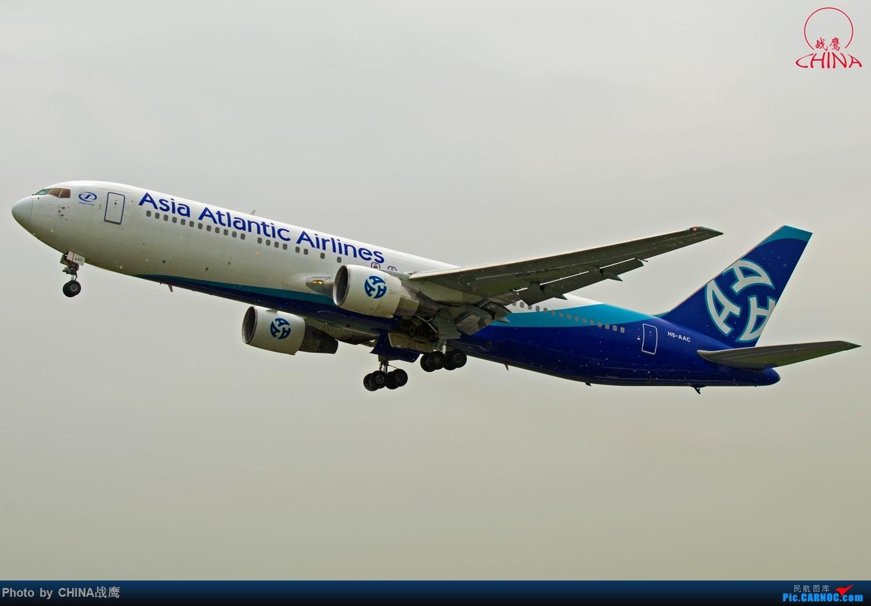 Re:[原创]【SHE】拍飞机的乐趣2 BOEING 767-300 HS-AAC 中国沈阳桃仙国际机场