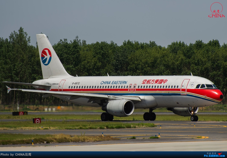 Re:[原创]【SHE】拍飞机的乐趣2 AIRBUS A320-200 B-6872 中国沈阳桃仙国际机场