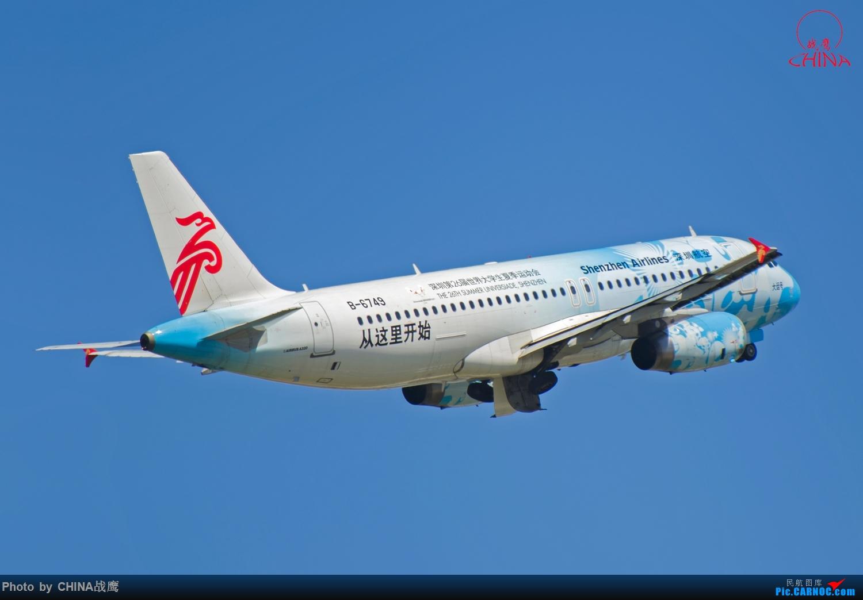 Re:[原创]【SHE】拍飞机的乐趣2 AIRBUS A320-200 B-6749 中国沈阳桃仙国际机场