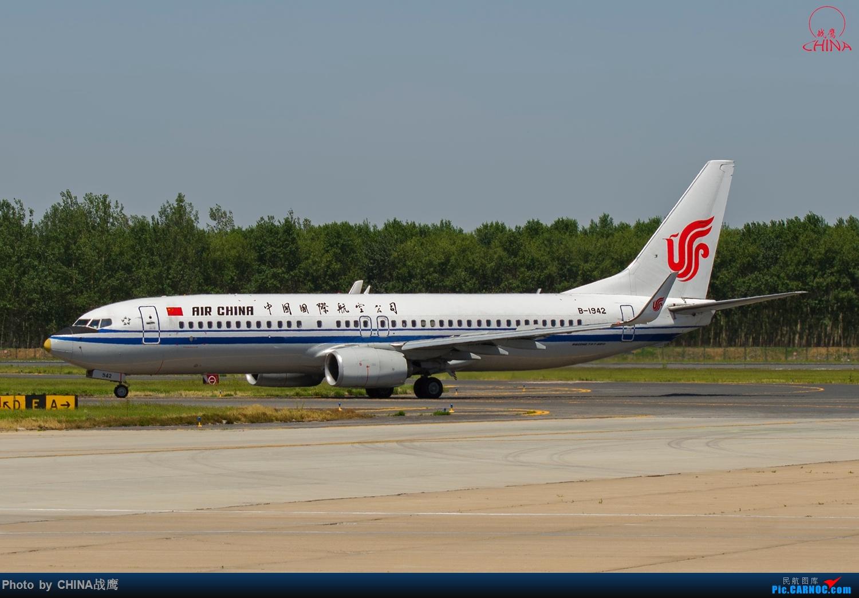 Re:[原创]【SHE】拍飞机的乐趣2 BOEING 737-800 B-1942 中国沈阳桃仙国际机场
