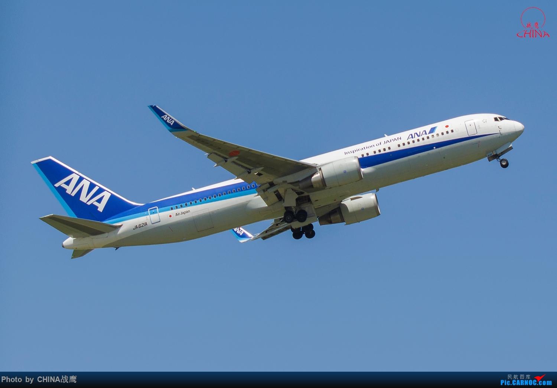 Re:[原创]【SHE】拍飞机的乐趣2 BOEING 767 JA621A 中国沈阳桃仙国际机场