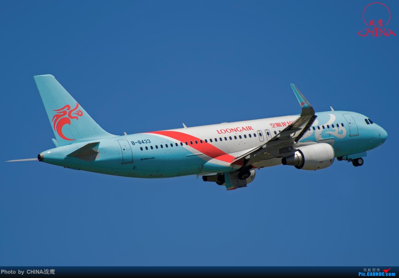 Re:[原创]【SHE】拍飞机的乐趣2 AIRBUS A320-200 B-8433 中国沈阳桃仙国际机场