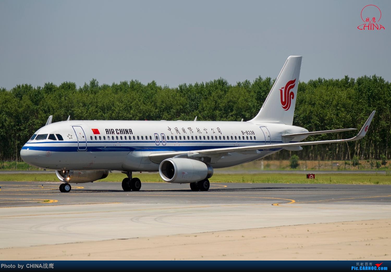 Re:[原创]【SHE】拍飞机的乐趣2 AIRBUS A320-200 B-8338 中国沈阳桃仙国际机场