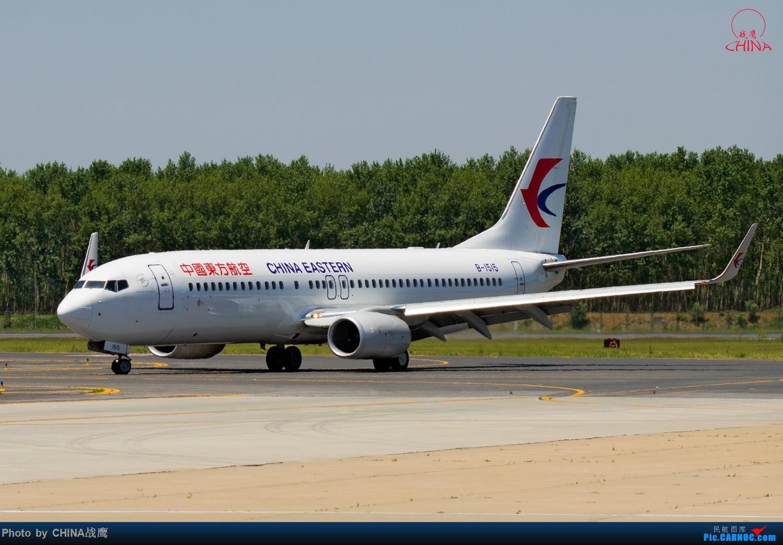 Re:[原创]【SHE】拍飞机的乐趣2 BOEING 737-800 B-1515 中国沈阳桃仙国际机场