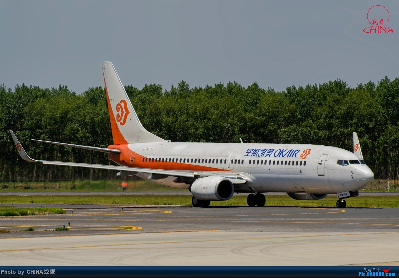 Re:[原创]【SHE】拍飞机的乐趣2 BOEING 737-800 B-5575 中国沈阳桃仙国际机场