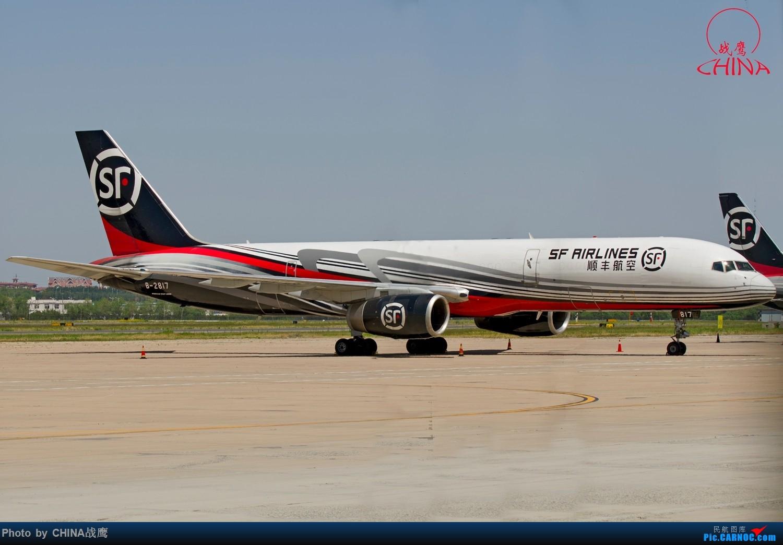 Re:[原创]【SHE】拍飞机的乐趣2 BOEING 757-200 B-2817 中国沈阳桃仙国际机场