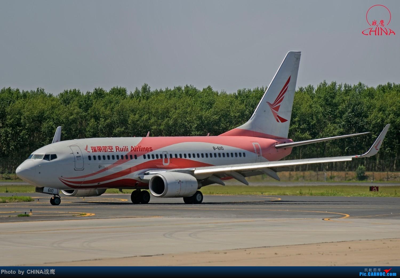 Re:[原创]【SHE】拍飞机的乐趣2 BOEING 737-700 B-6110 中国沈阳桃仙国际机场